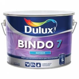 Краска DULUX BINDO-7 10л