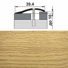 Порог ПР 02.900.082  (дуб светлый)разноуровневый
