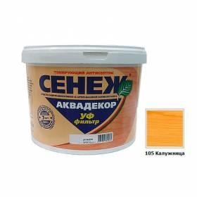 Сенеж АКВАДЕКОР калужница 0.9кг