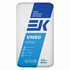 Шпатлевка ЕК VH80 20кг