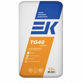 Штукатурная смесь TG-40 белая  15кг